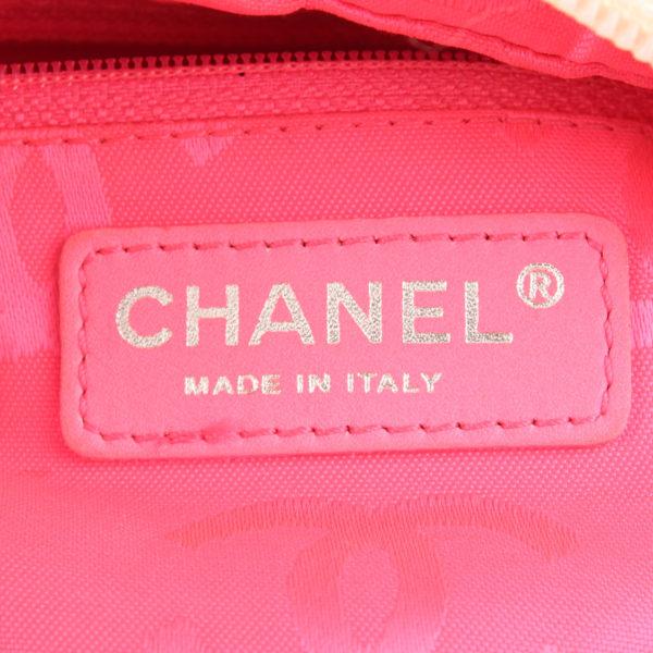 Imagen de la marca del bolso chanel cambon quilted pochette blanco