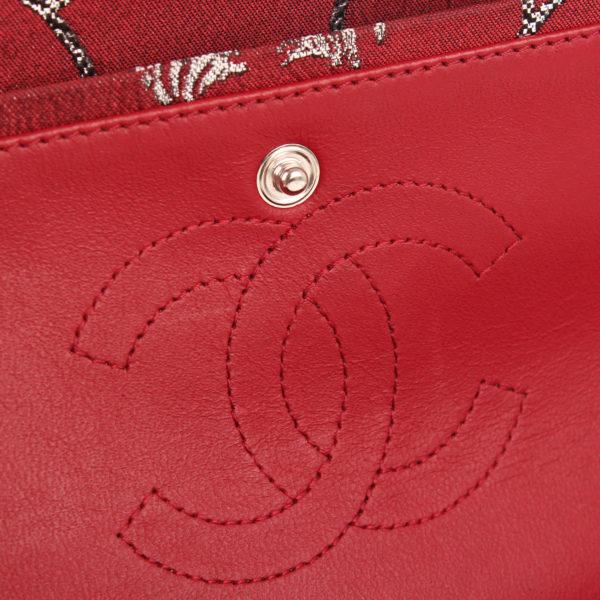 Imagen del logo del bolso chanel brocade