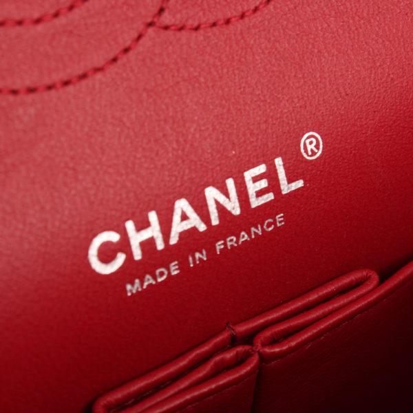 Imagen de la marca del bolso chanel brocade